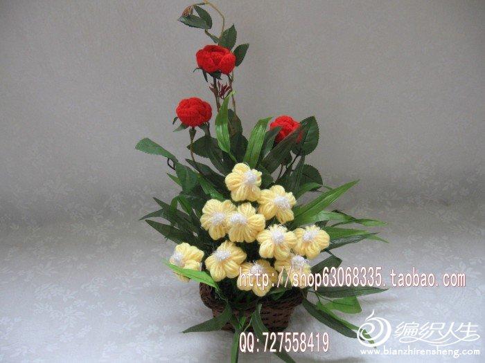 10朵太阳花 3朵玖瑰 木花栅栏花器=80元,高47CM_conew1.jpg