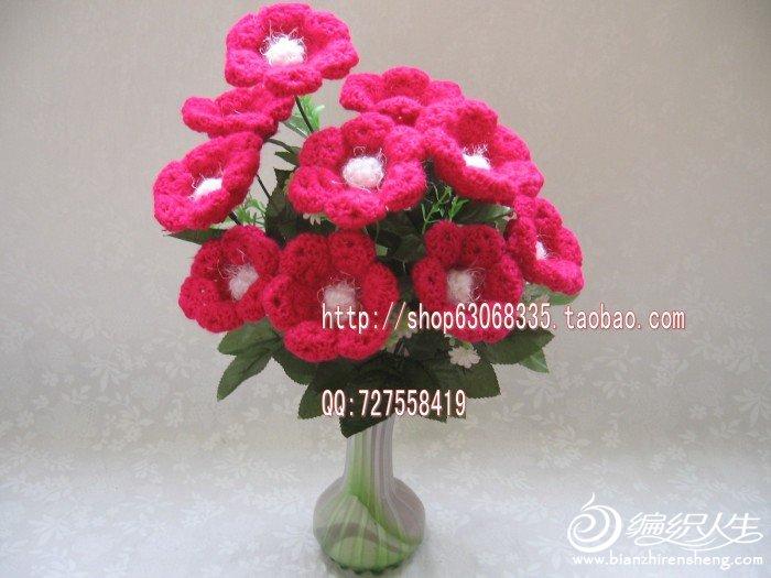 吉祥花12M朵,不带花瓶,78元,花朵直径8CM,高42CM_conew1.jpg