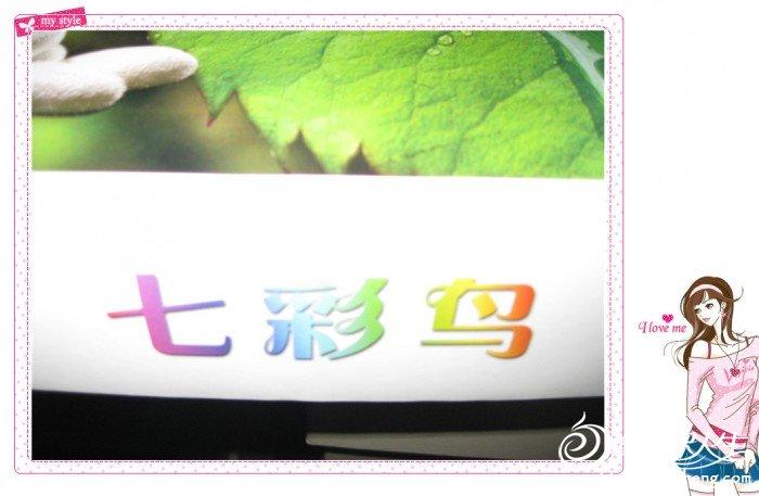 IMG_4339_副本.jpg