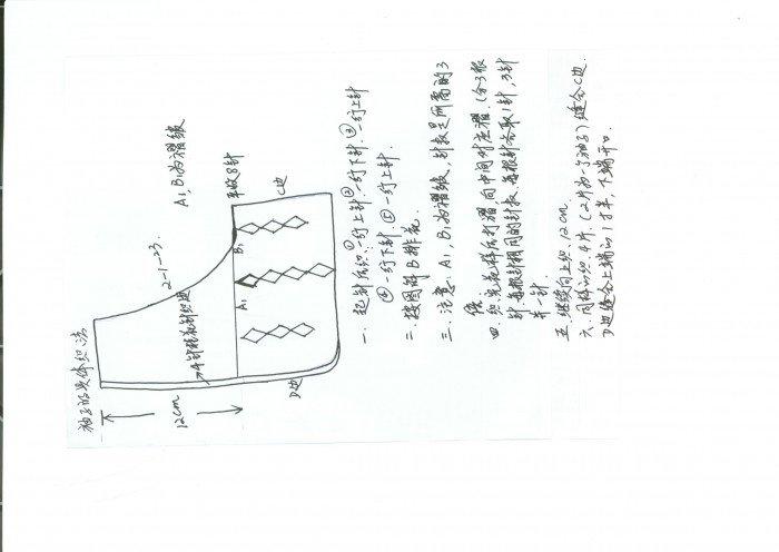 图像 (86).jpg