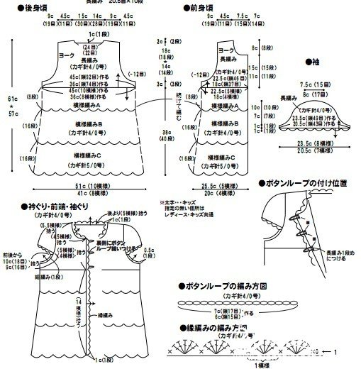 亲子装 (1).jpg