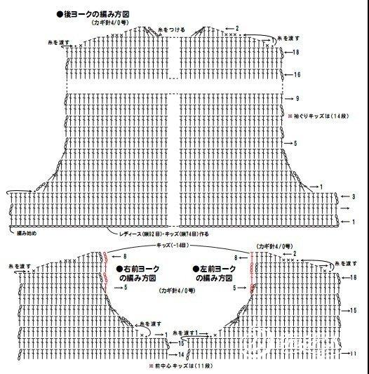 亲子装 (2).jpg