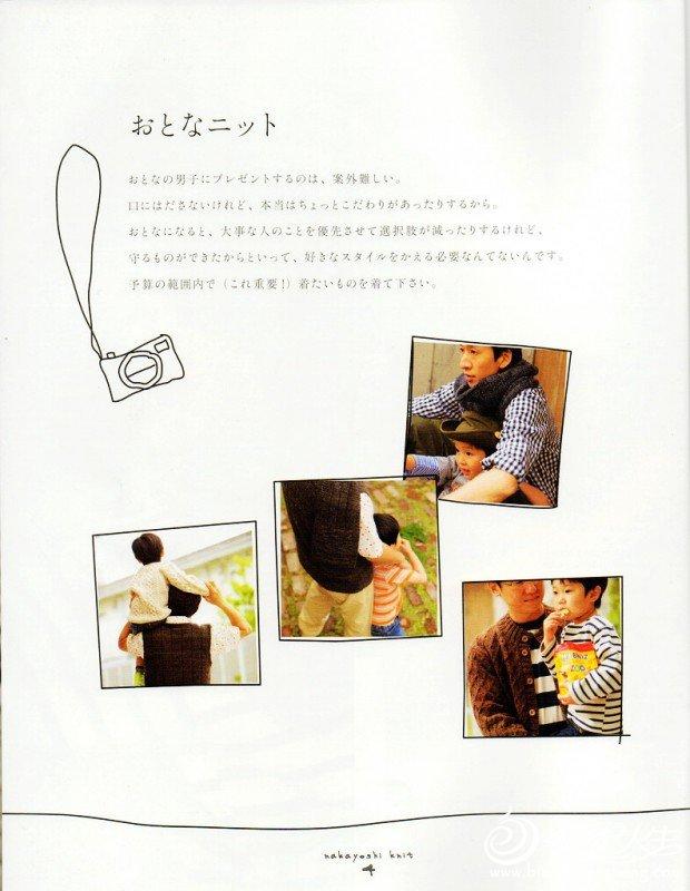 Pic_468.jpg