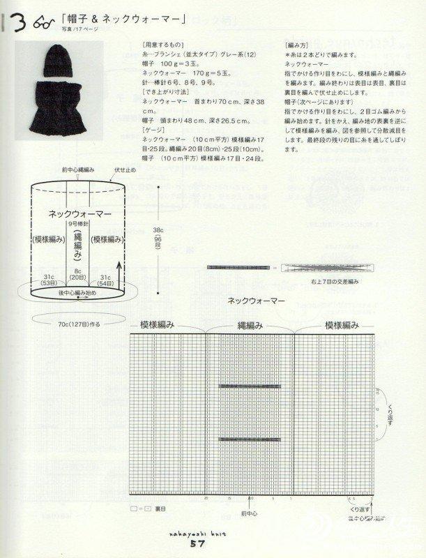Pic_521.jpg