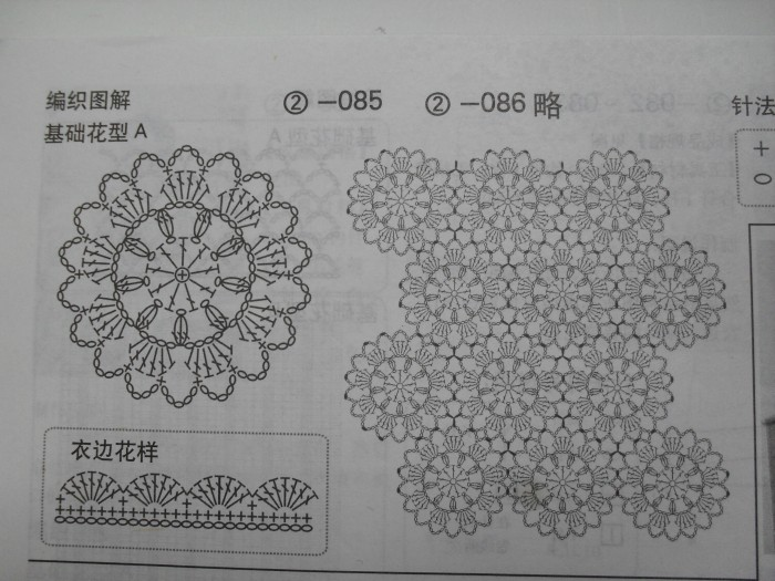 SDC13018.JPG