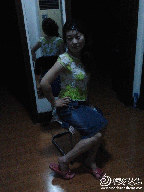 2011-06-04 19.31.29.jpg