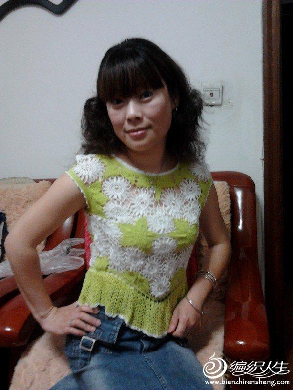 2011-06-04 19.37.35.jpg