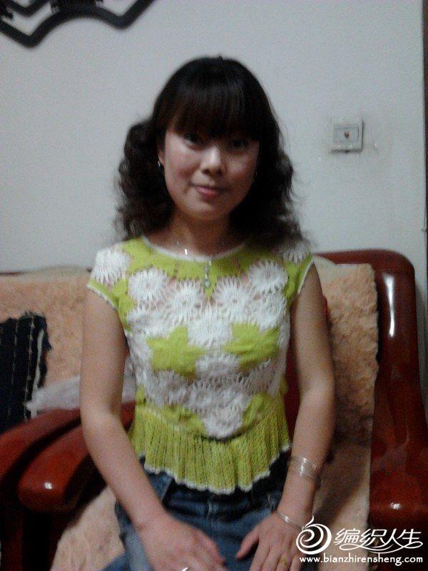 2011-06-04 19.37.45.jpg