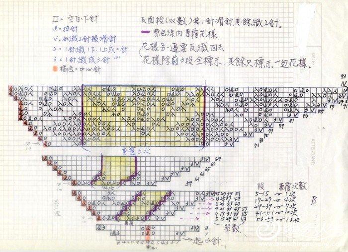 B款-1-右边.jpg