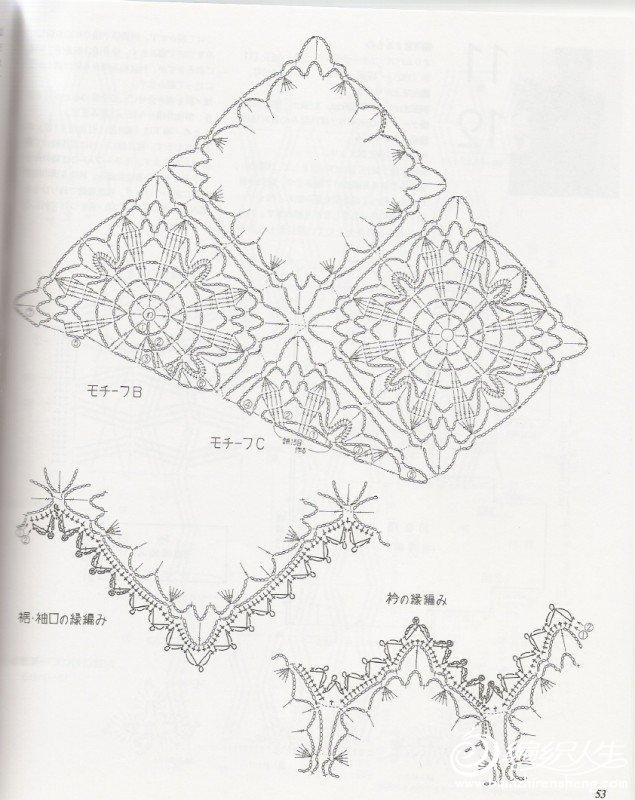 0043-2.jpg