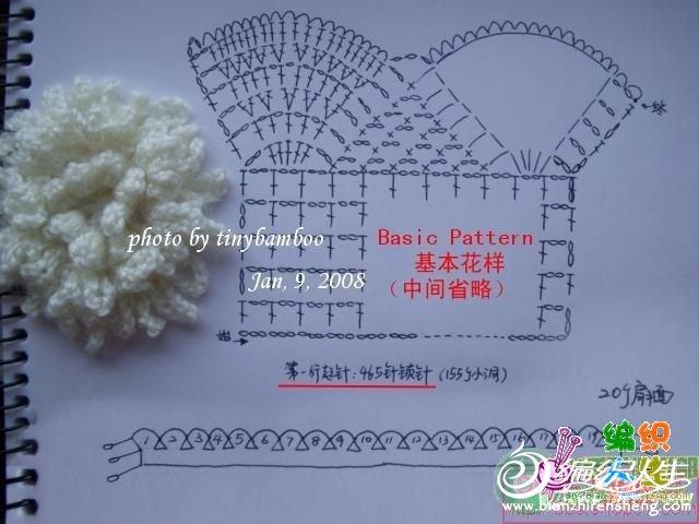 花边围巾2图.jpg