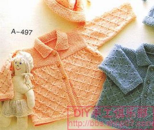 儿童毛衣.7.jpg