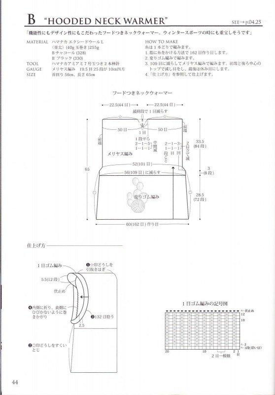 conew_044.jpg