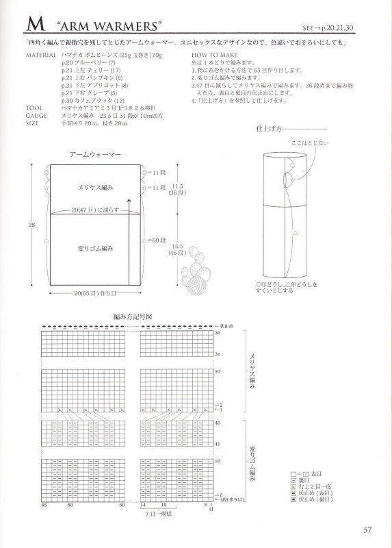 conew_057.jpg