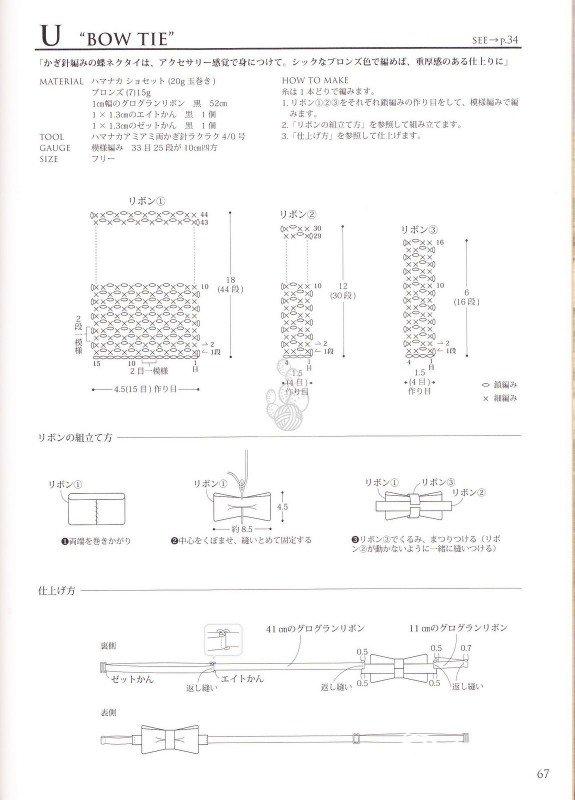conew_067.jpg