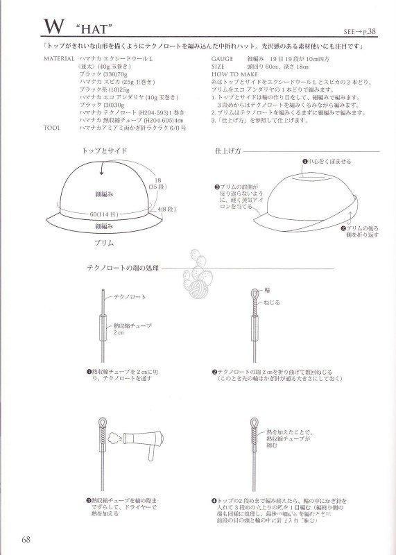 conew_068.jpg