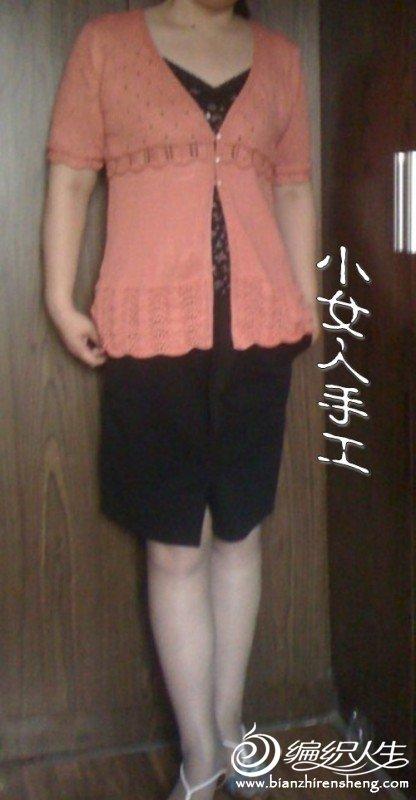 小女人_conew1.jpg