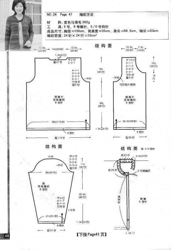 p48.jpg