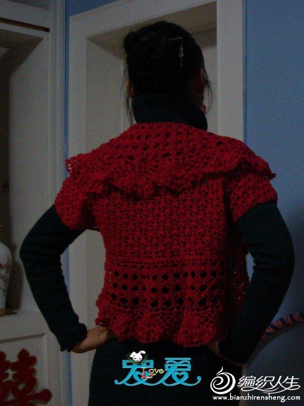 红衣-半成品秀.jpg