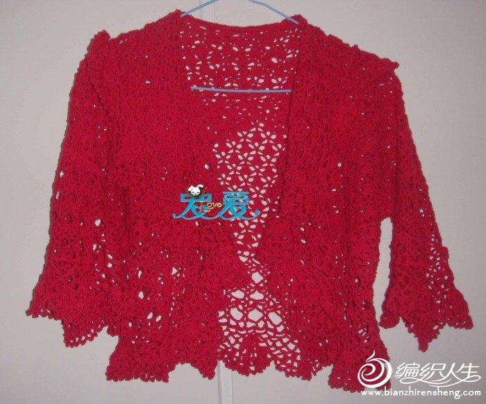 红衣-成品1.jpg