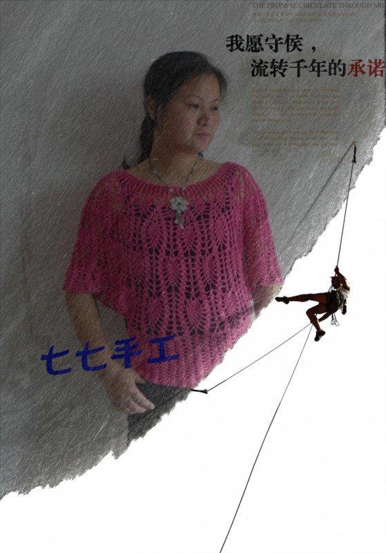 雯七七_副本.jpg