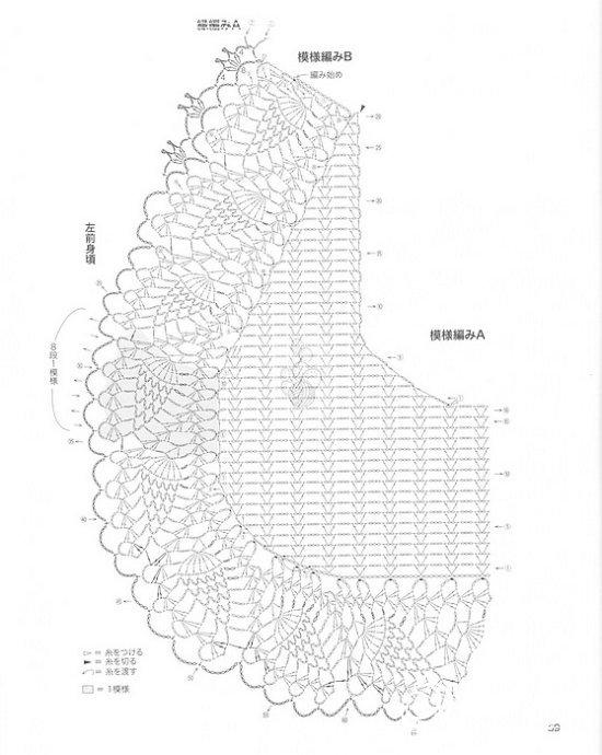 钩衣1-图解2.jpg