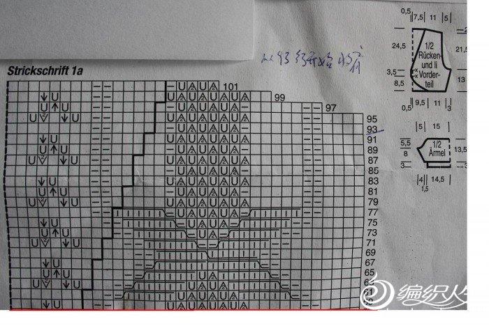 Strickschrift Teil 2.JPG
