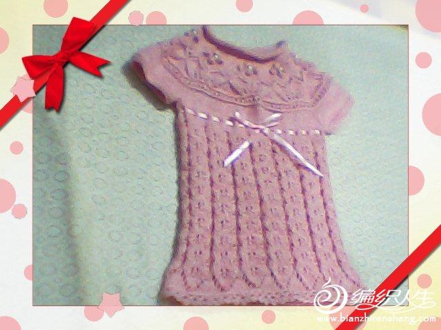 Snapshot_20110621_6.JPG