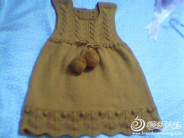 Snapshot_20110621.JPG