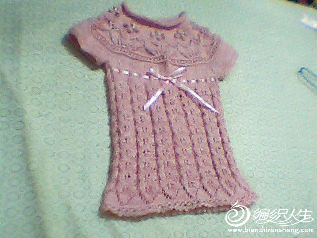 Snapshot_20110621_3.JPG