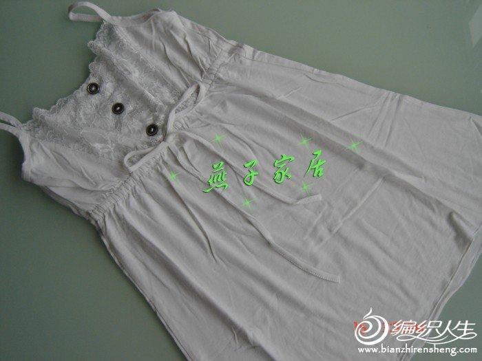 吊带衫-白色细肩带.jpg