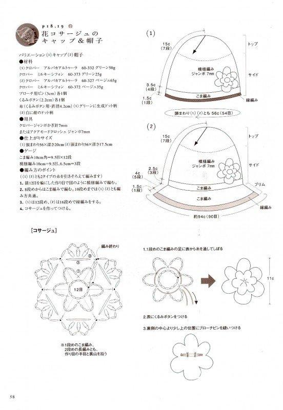 6-2.jpg