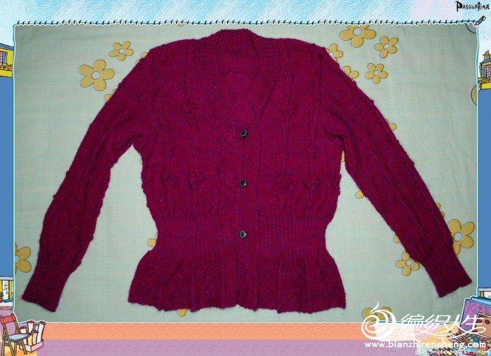 毛衣--2.jpg