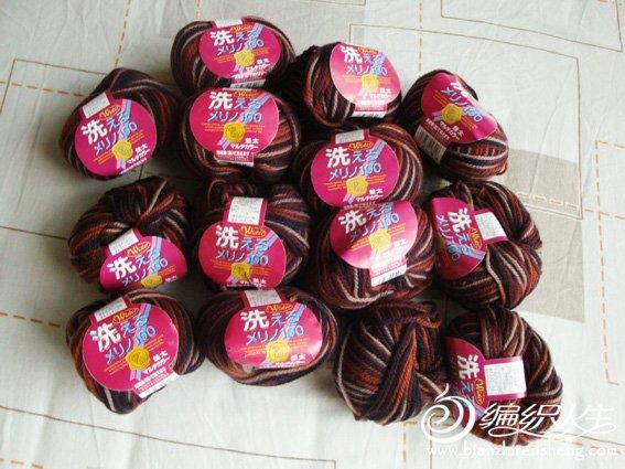 japan wool colours2.jpg