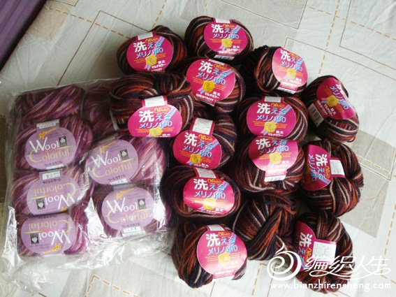 japan wool colours3.jpg