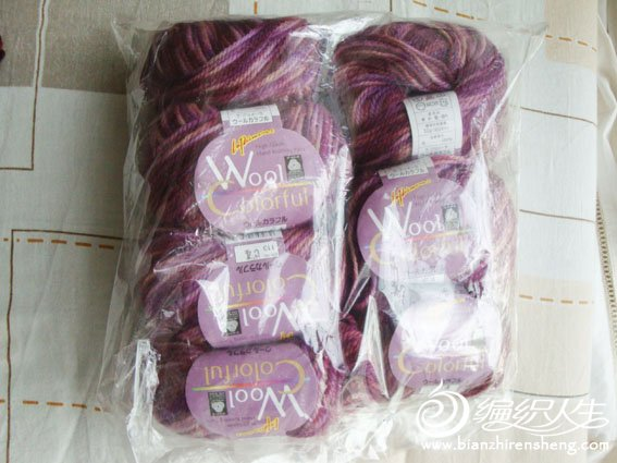 japan woolcolours sold .jpg
