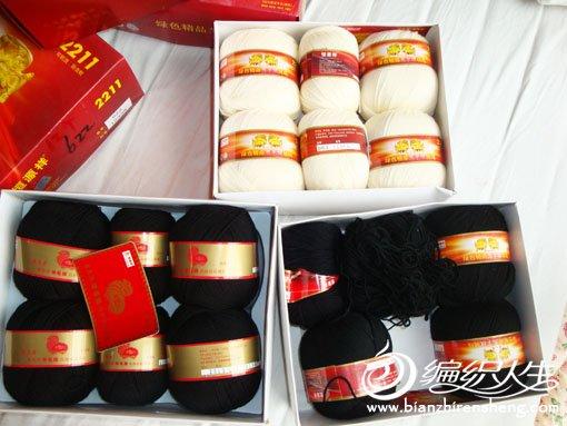 china black and white2.jpg