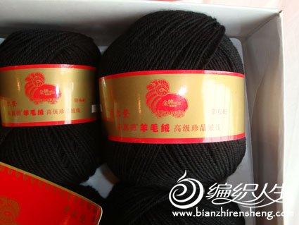 china black and whitetop3.jpg