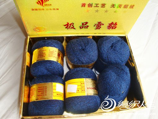 china blue2.jpg