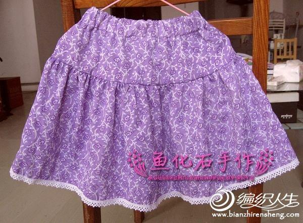 紫花半裙.jpg