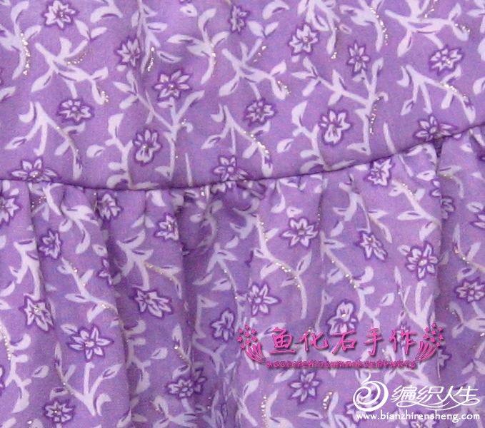 紫花半裙细节.jpg