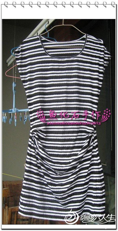 条纹裙.jpg