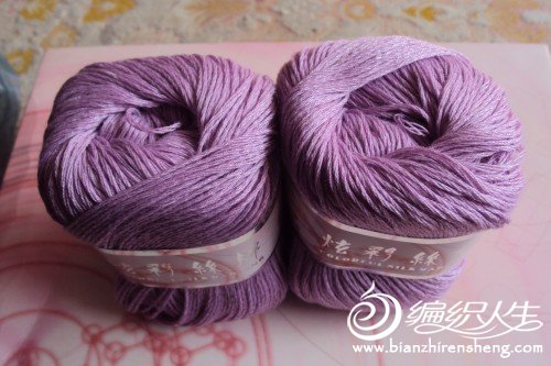 彩粉紫.jpg