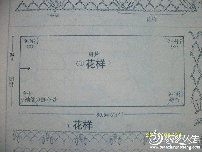 img_0314_副本.jpg