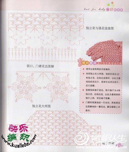 粉短袖2.jpg