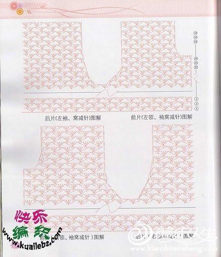 粉短袖3.jpg