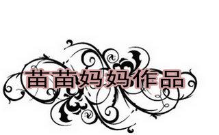 2008131811792_2.jpg