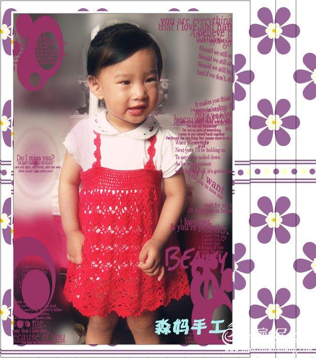 dscn2198_红蝴蝶.jpg