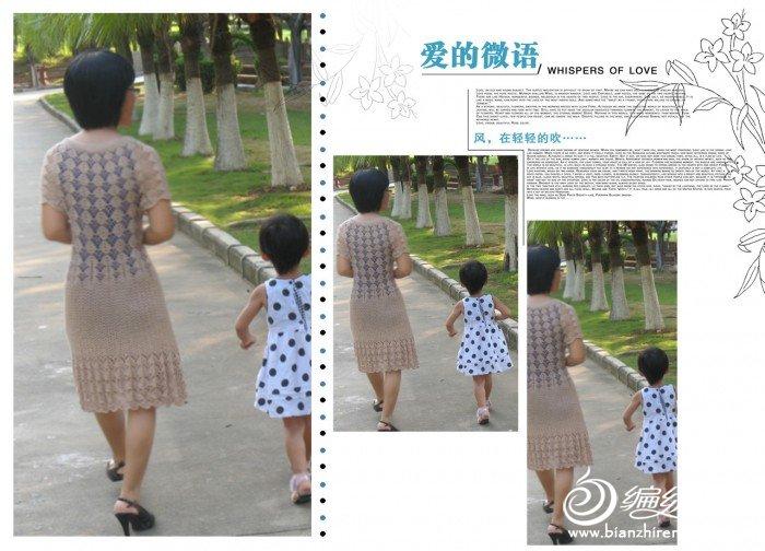 20110603 017_副本.jpg