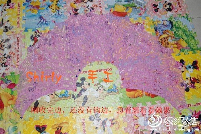 20110623-2.jpg
